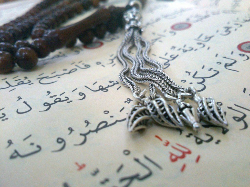 Mari bersama menghafal AL Qur'an bersama Tahfidz BRAIN