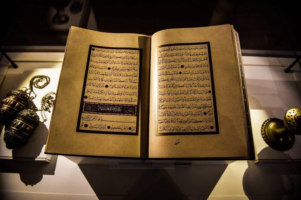 Bismillah. Tahfidz BRAIN dapat membantu anak menghafal Al Qur'an lebih mudah.